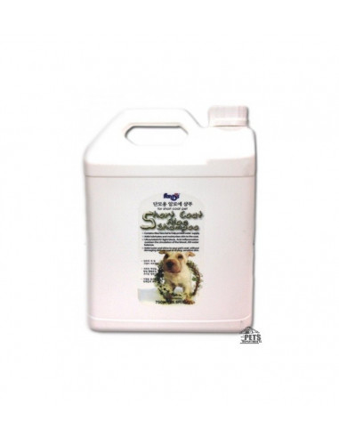 Forbis Short Coat Aloe Dog Shampoo, 4 litres
