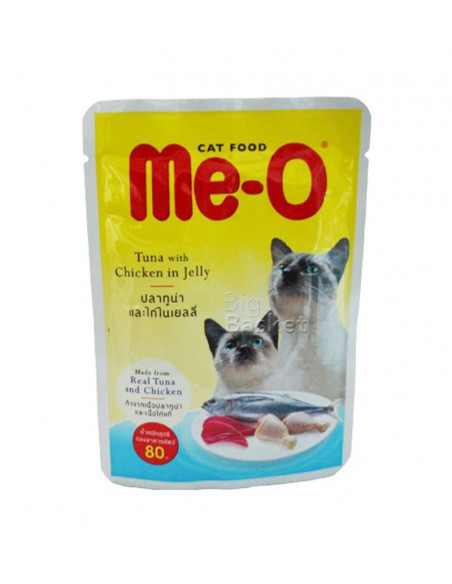 Meo tuna with chicken In jelly 80 gms ( Pack of 12 Each )
